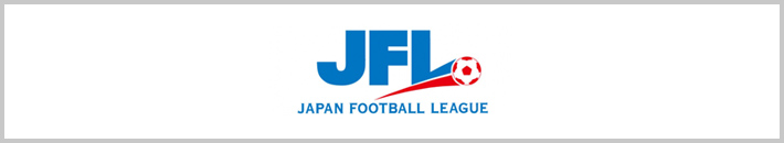 JFL JAPAN FOOTBALL LEAGUE
