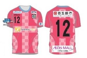 2021uniform_1stGK_number