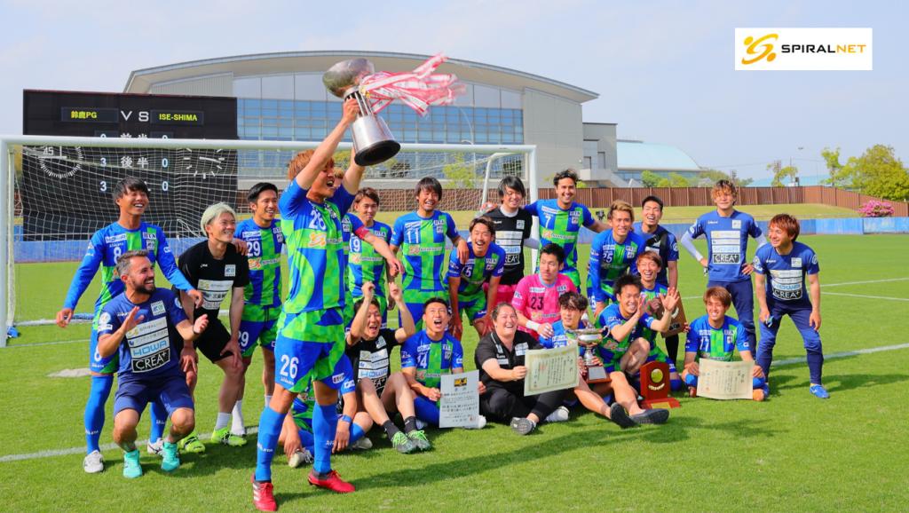 【ゴールド会員限定】ハイライト動画vs三重県サッカー選手権大会決勝戦